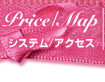 Price⁄Map